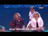 ТНТ. Когда чихаешь при парне. Comedy Woman (Марина Федункив). Промо 2017