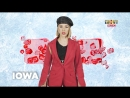 IOWA поздравляет зрителей ТНТ MUSIC