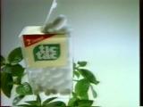 staroetv.su / Реклама (ОРТ, 01.10.1995)