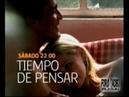ANDREA DEL BOCA - Adelanto de El reemplazo, 12/11