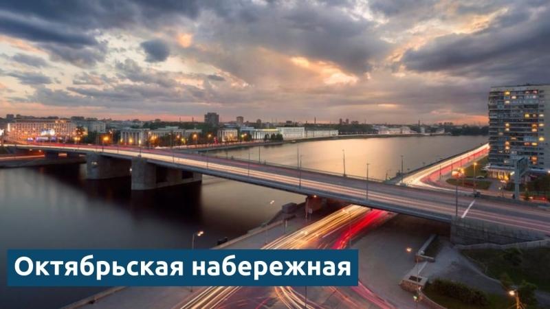 ЖК Полис на Неве - квартиры на Октябрьской набережной