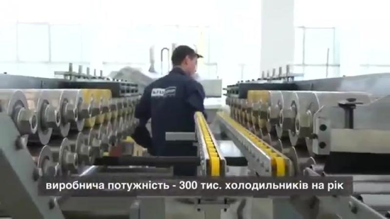 Строительство завода Saturn в Черкассах