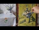 Цикорий и ромашки Работа на ньюнсах белых оттенков