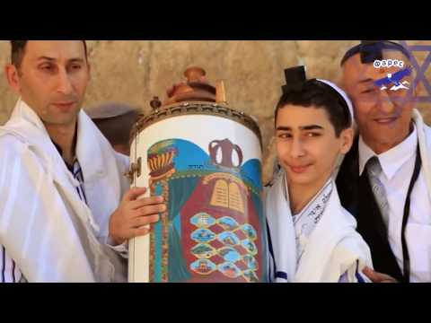 Гимн Израиля Надежда Хатиква - Hatikvah - התקווה