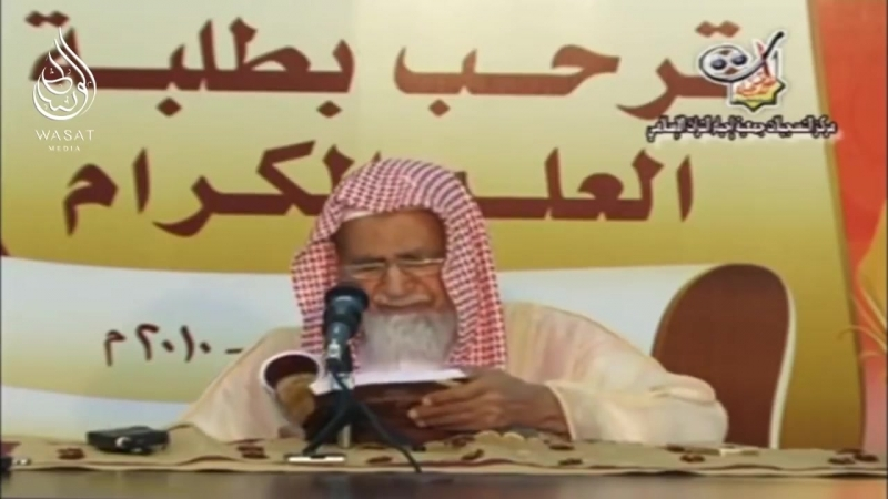 Лицезрение Аллаха Часть № 12 22 Шейх 'Абдуллах аль Гъунайман ᴴᴰ