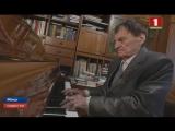 Игорь Лученок отмечает 80-летие