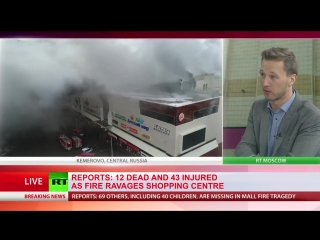37 dead, dozens of children still missing, after blaze in russia's kemerovo shopping mall