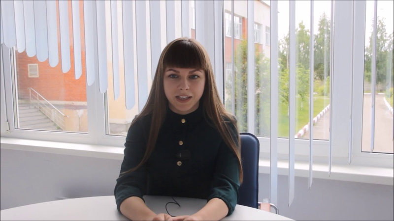 Лучшие выпускники ГГТУ 2018 - Федоскина