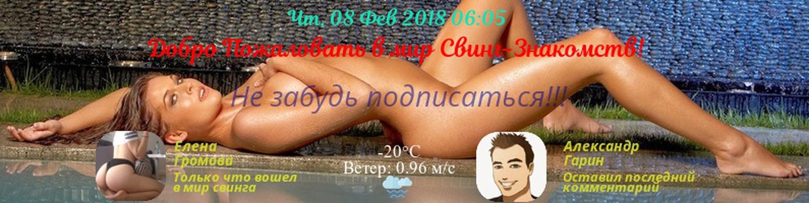 porno-dikarey-znakomstva-dlya-seksa-v-ekaterinburge-chastnie-obyavleniya-obtyagivayushey