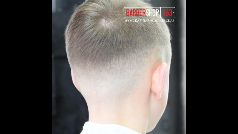 Фейд в ноль... BARBERSHOP163 мужская парикмахерская Тольятти