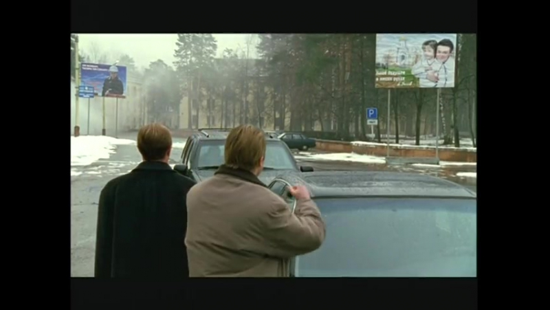 Бригада 13 Серия 2002 @ Русские сериалы