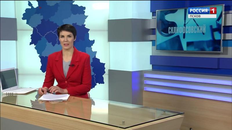 Россия 1 Региональные новости
