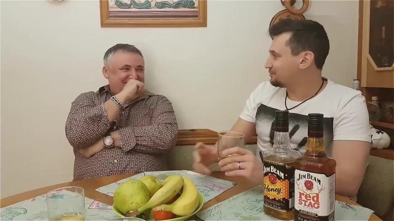 Джим Бим Медовый _ Jim Beam Honey обзор и дегустация