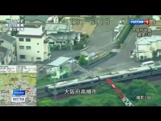 Плющенко с Рудковской оказались в эпицентре землетрясения в Японии
