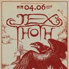 JEX THOTH (USA) II 04.06.18 II C-Петербург (Mod)