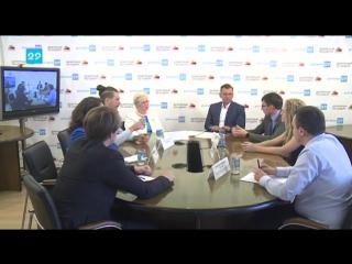 10.08.2018 Круглый стол-молодёжь и выборы