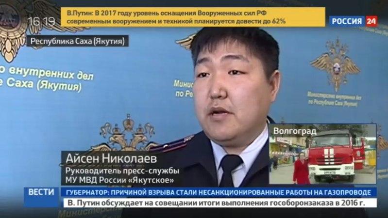 Новости на «Россия 24» • Драка с наездом: машина въехала в разъяренную толпу