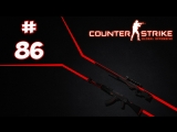 Live: Bludnik Stream Играем в Counter-Strike: Global Offensive #86