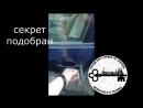 Вскрытие Passat без повреждений в Апатитах/Кировске