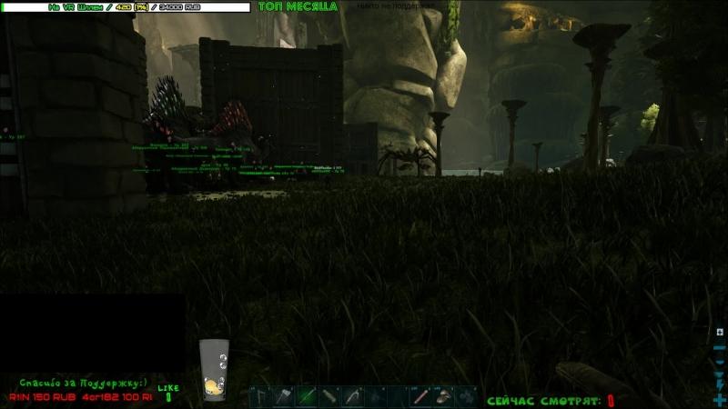 Стрим 4 ( ARK Survival Evolved - Aberration )