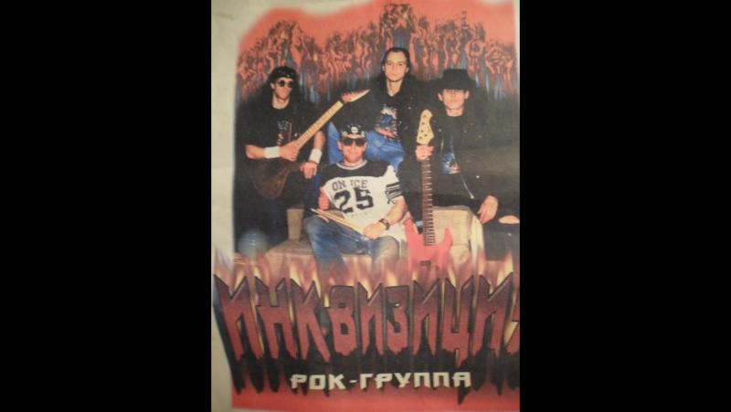 C рок группой Инквизиция наш первый концерт 1997 и шоу-пьянка 1998 ,,РИНГ,,