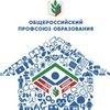 Калининградская областная организация Профсоюза