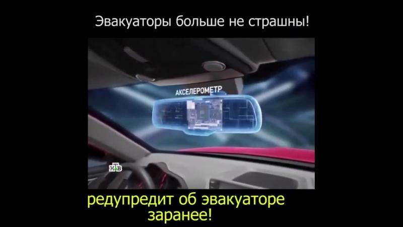 Зеркало-видеорегистратор 10в1