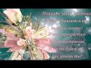 С Днем рождения в ФЕВРАЛЕ очень красивое видео поздравление видео открытка 6