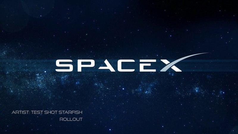 Компания SpaceX произвела успешный запуск и посадку ракеты Falcon 9 следующего поколения