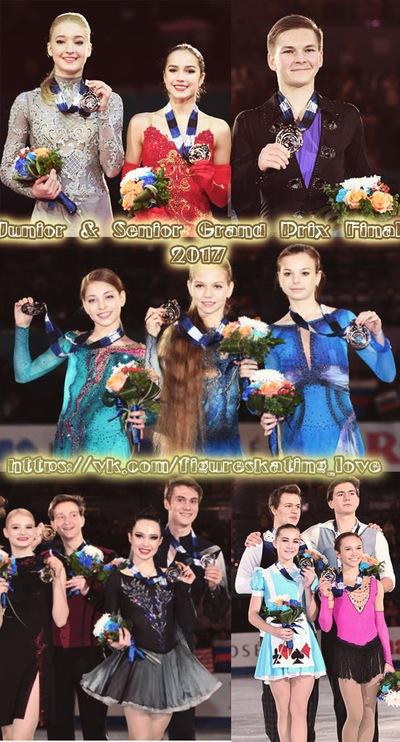 онлайн трансляция чемпионата россии по фигурному катанию 2017 в екатеринбурге
