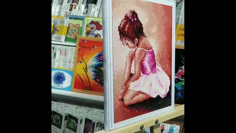 Балерина малышка Алмазная мозаика Демонстрация готовой работы
