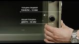 Взломостойкие сейфы VALBERG - серия КАРАТ