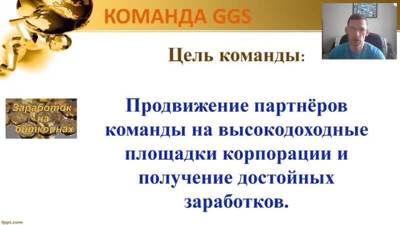 Командный_вебина