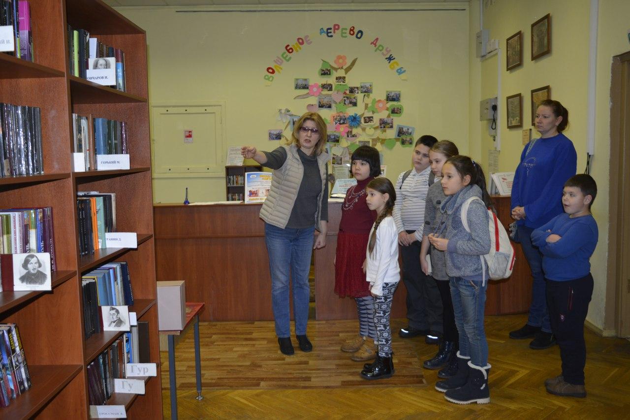 экскурсия по библиотеке №95