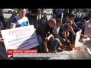 Під міністерством енергетики шахтарі вимагають виплатити заборговану зарплату