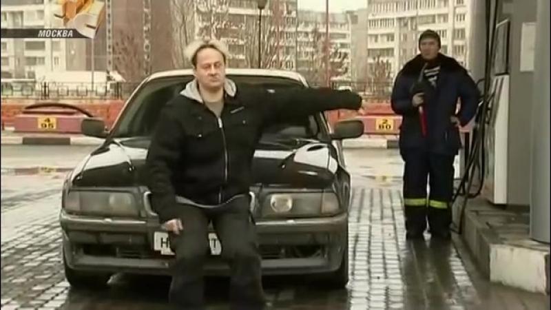 6 кадров - Бензин разбавлен