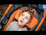 6-летней Лере нужен подъемник