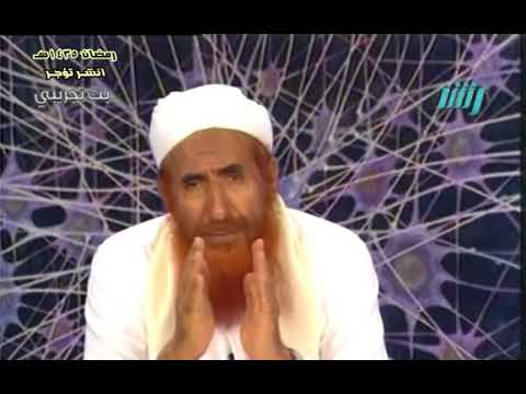 براهين الإيمان ومعجزاته( 14 ) علم الأجنة - الشي1