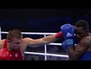 AIBA Hamburg 2017: GOLD Names! (75kg) KHYZHNIAK Oleksandr (UKR) vs ISLEY Troy (USA) 1/2 final