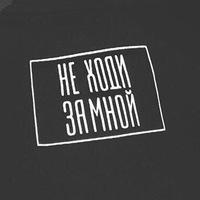 Батор Шойжоев