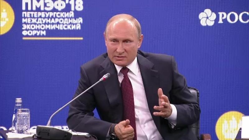Владимир Путин и Президент Франции Эммануэль Макрон приняли участие в панельной дискуссии «Бизнес-диалог Россия – Франция».
