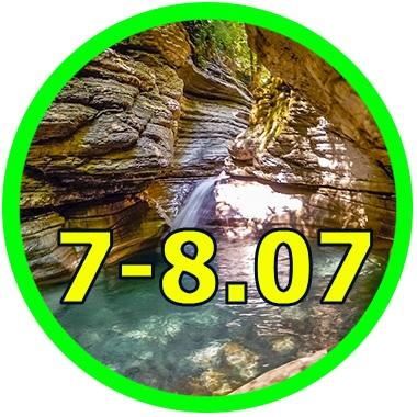 Афиша Краснодар 7-8.07.18: г. Индюк + каньон реки Букепки