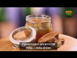 Грибной паштет с оригинальным желе по рецепту Хелависы