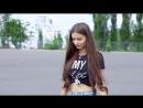 АЛЕНА ВЕНУМ снимает новое видео 2018 про Детские Игры в Недетском Возрасте ft. HALBER