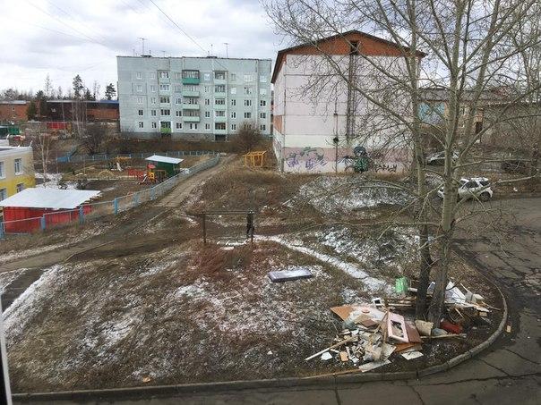 Усть-Илимск. Свалка