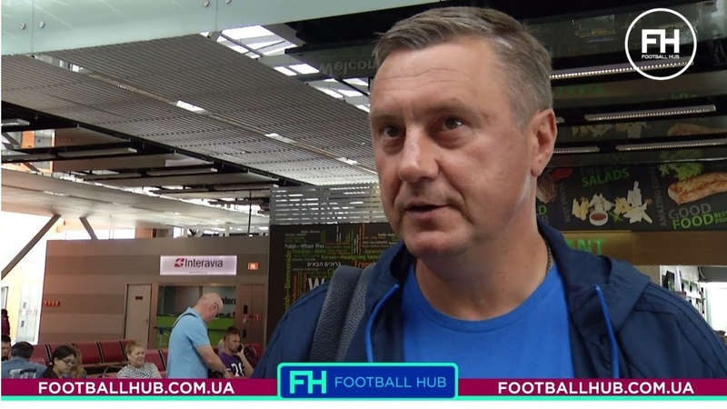Олександр Хацкевич «У нас зараз гостра проблема з нападаючими»