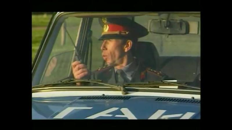 Олег Митяев - С добрым утром, любимая! (Клип)