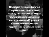 Как же мы выжили?! Детство в СССР. mp4