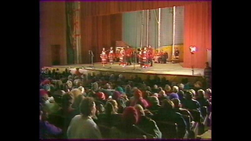11 фестиваль Играй гармонь тульская 1994г III часть