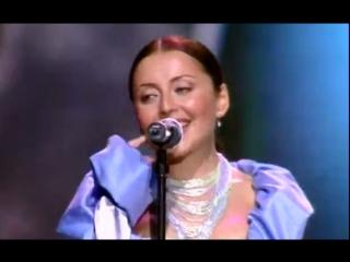 Ля-ля-фа - Анжелика Варум (Песня 99) 1999 год (Ю. Варум - Г. Витке)